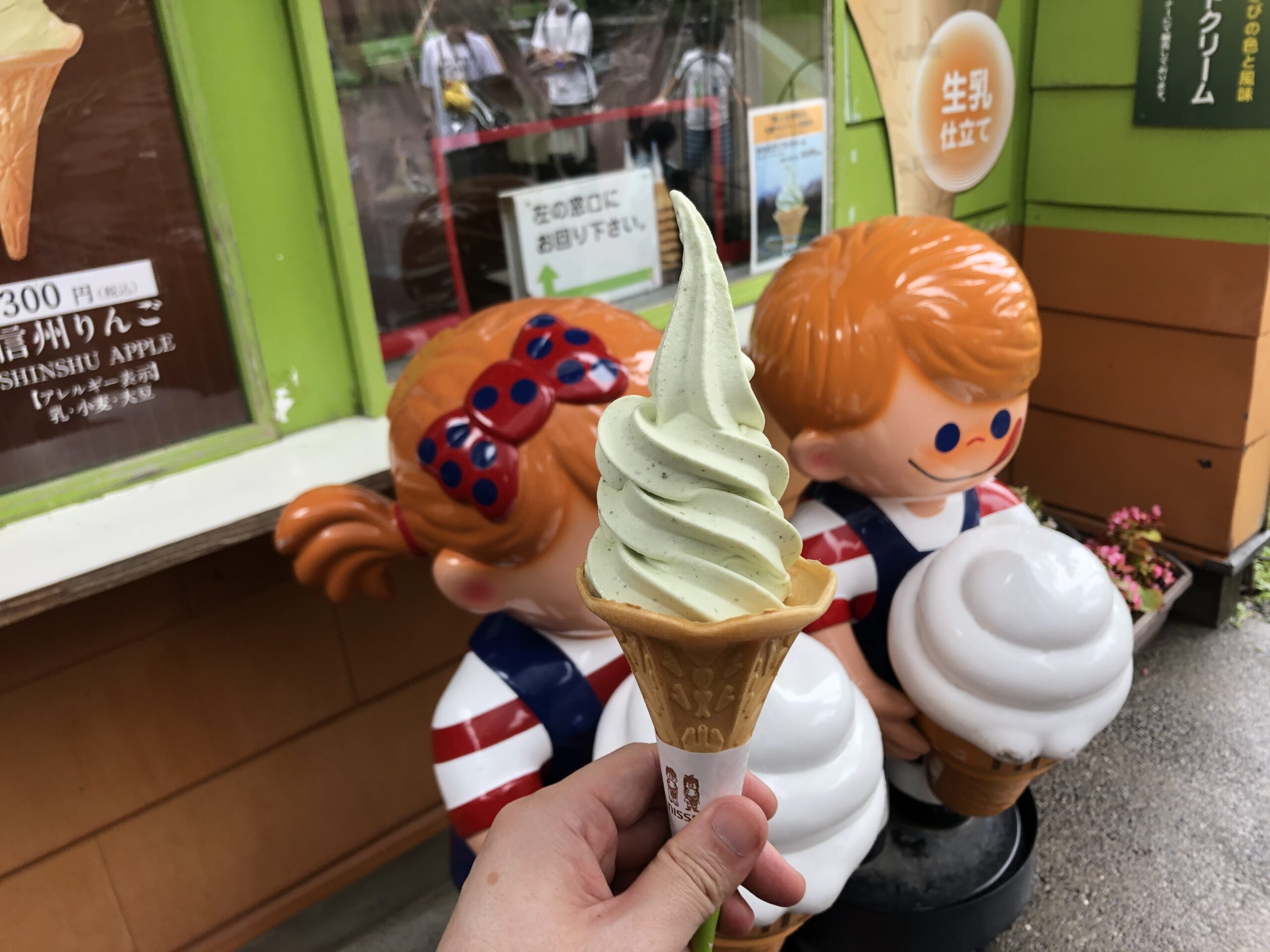 大王わさび農場の「わさびソフトクリーム」