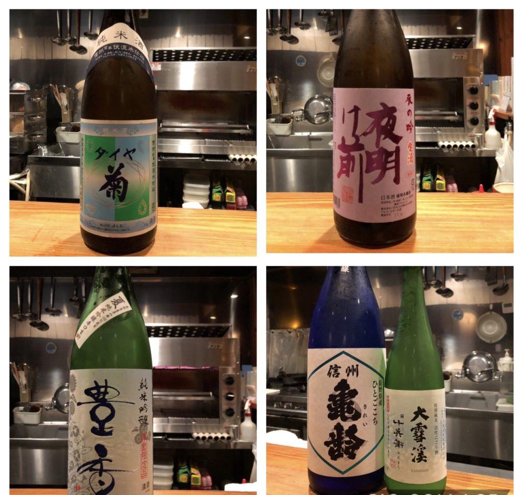 厨 十兵衛の日本酒