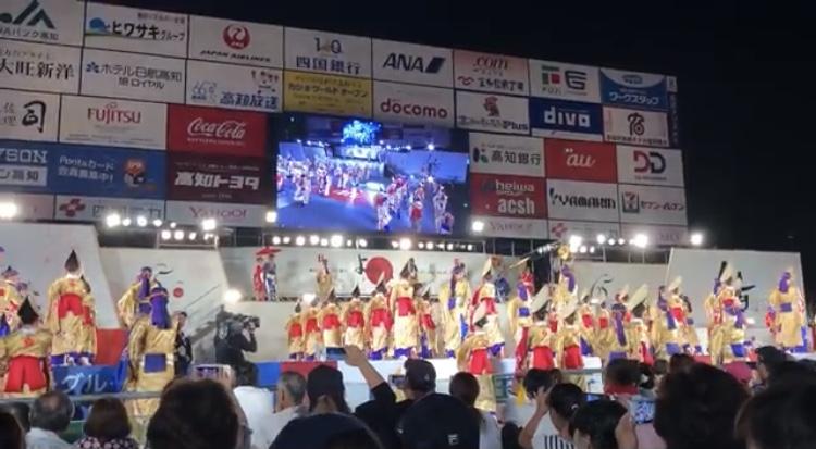 よさこい祭り(後夜祭)@中央公園特設ステージ