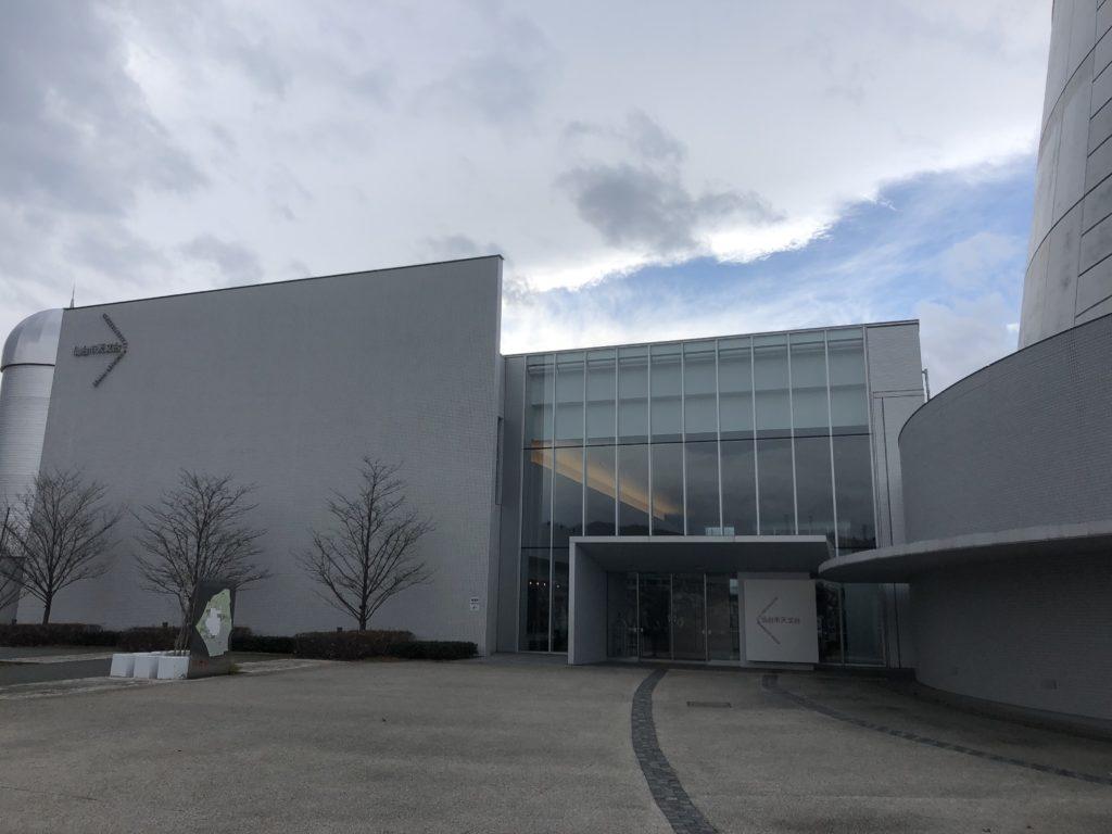 仙台市天文台の外観