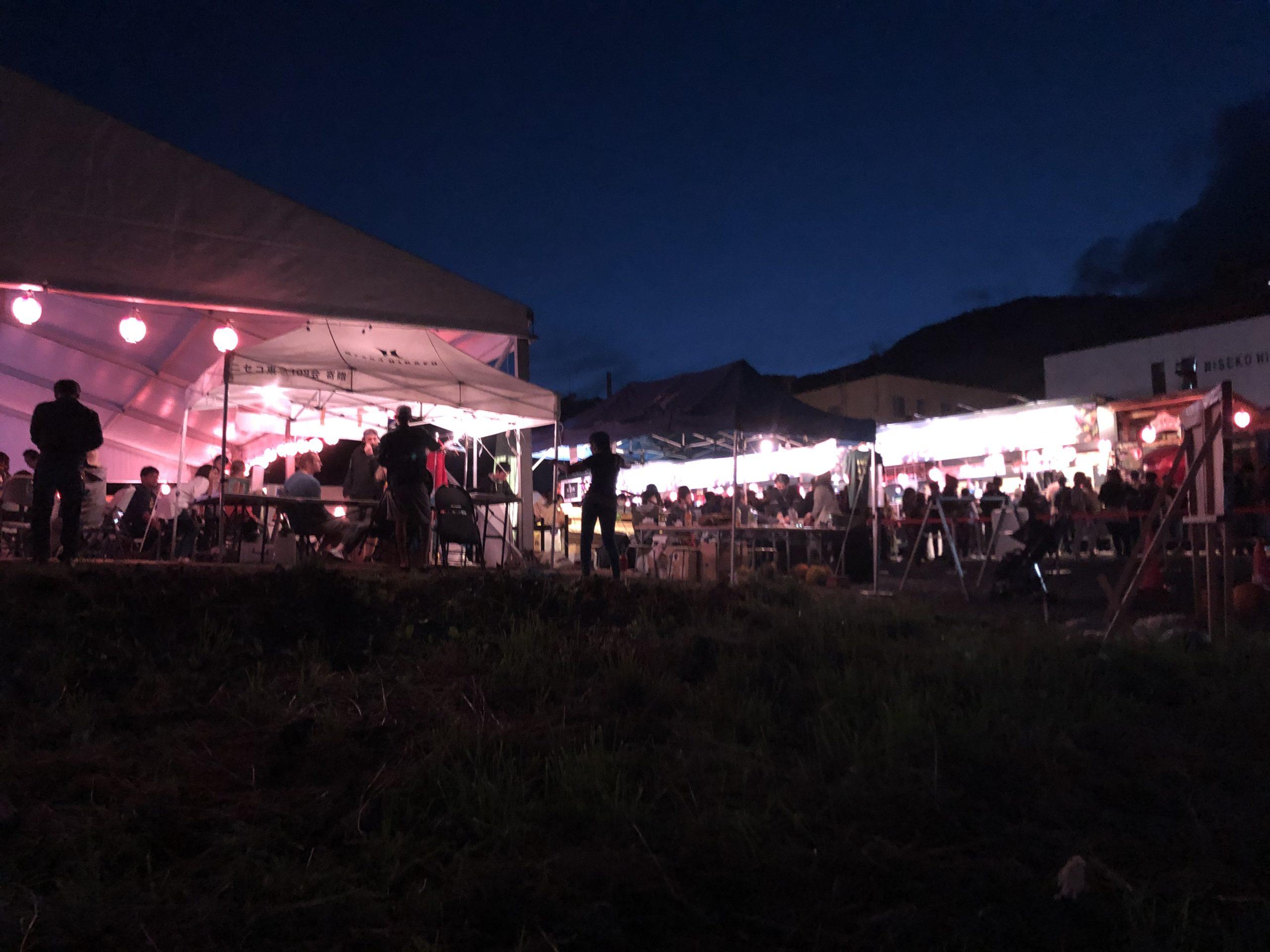 ニセコのナイトフェスティバル