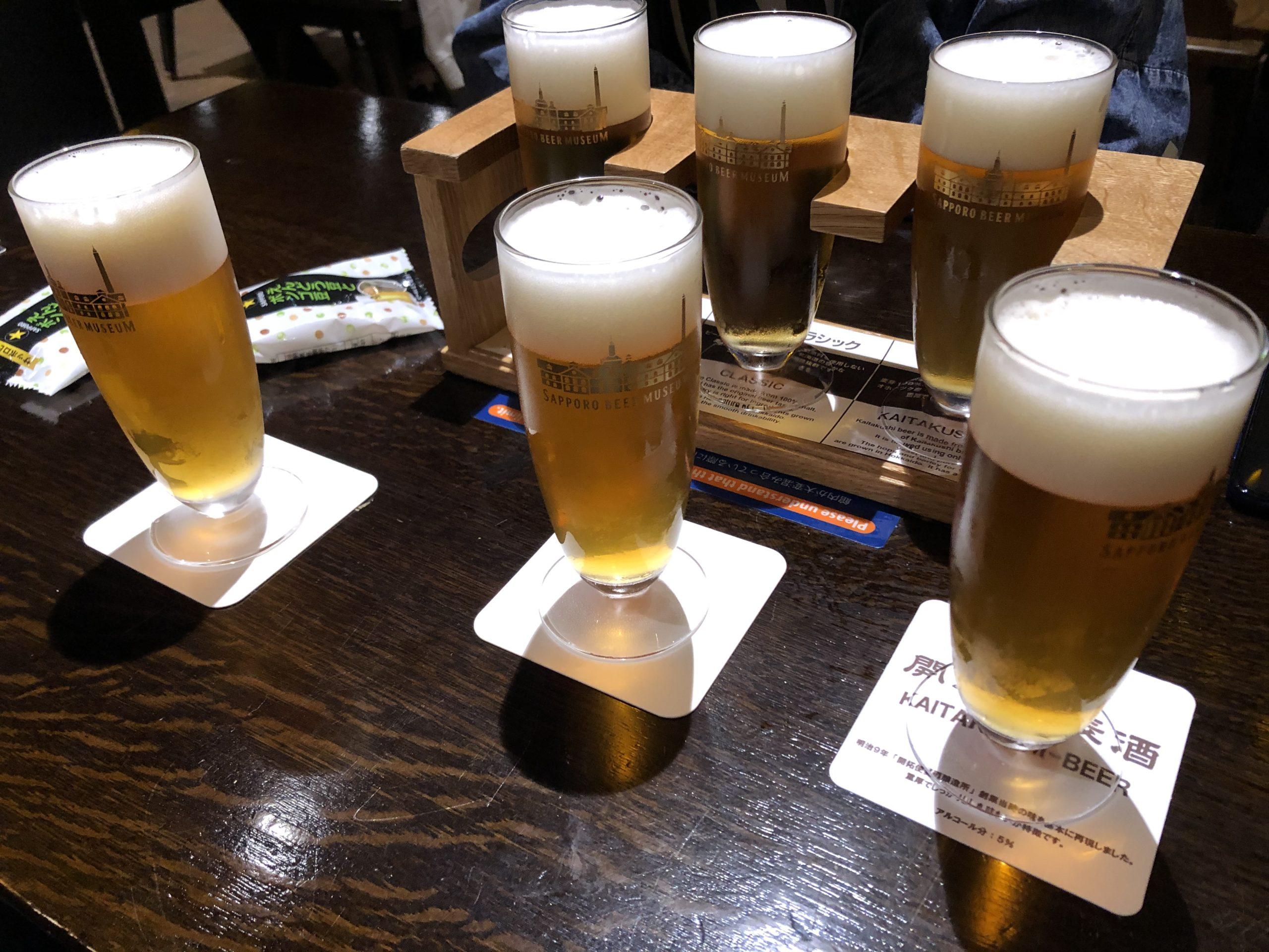 サッポロビール工場限定ビール