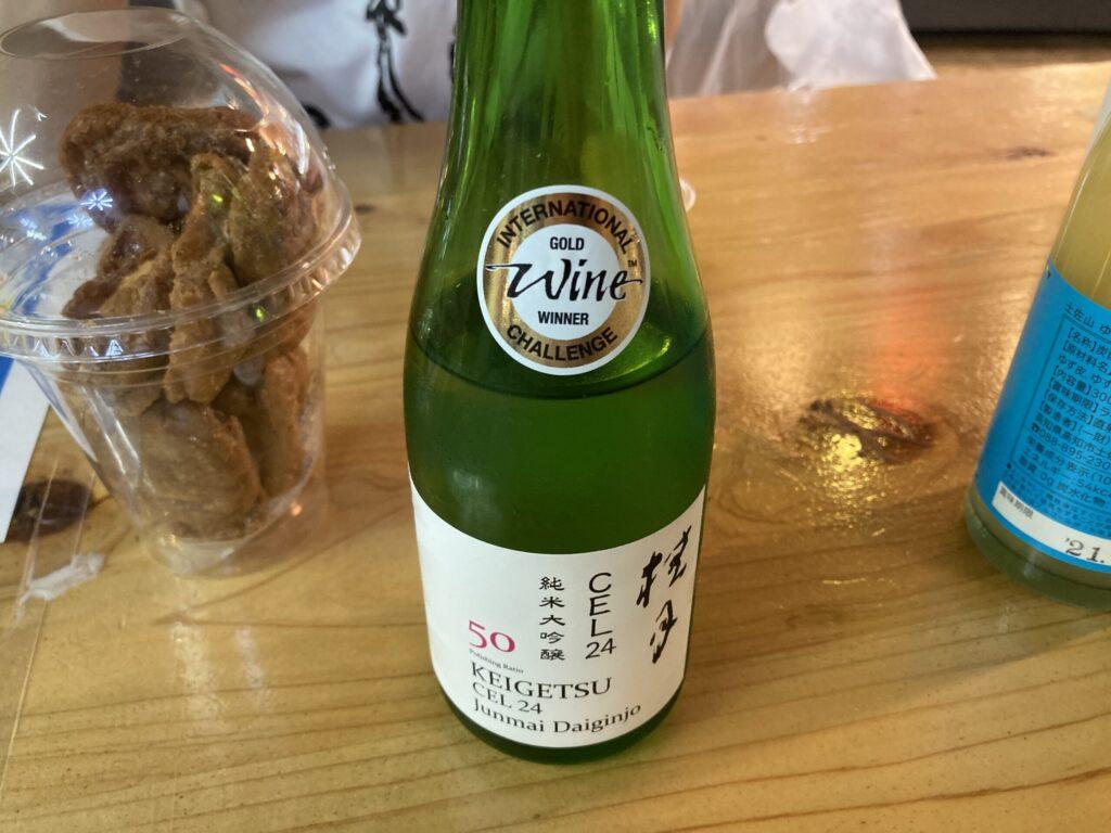 高知県外へ出回らないプレミア日本酒「桂月」