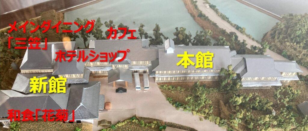 奈良ホテルの設備の位置