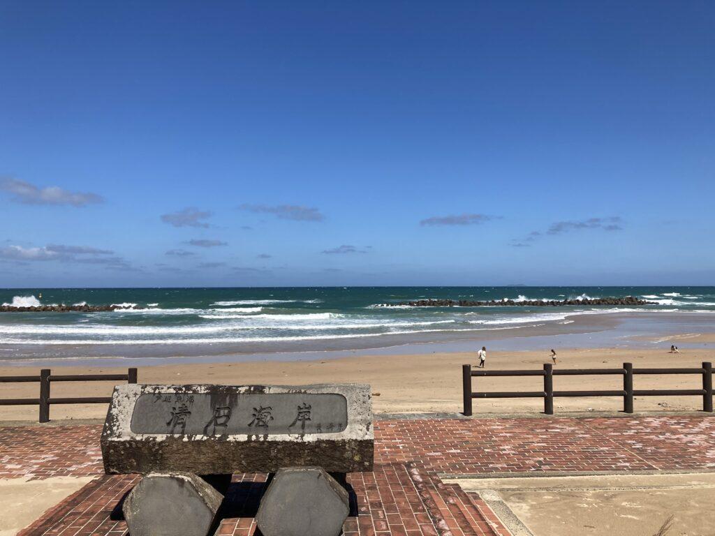 観光スポット:清石海岸