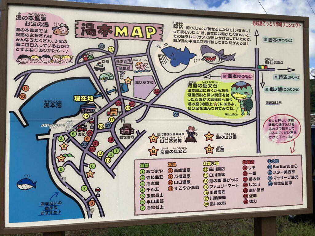 湯ノ本周辺の観光マップ