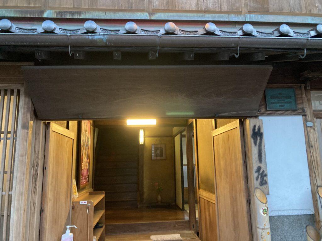 鰻の老舗「竹屋」
