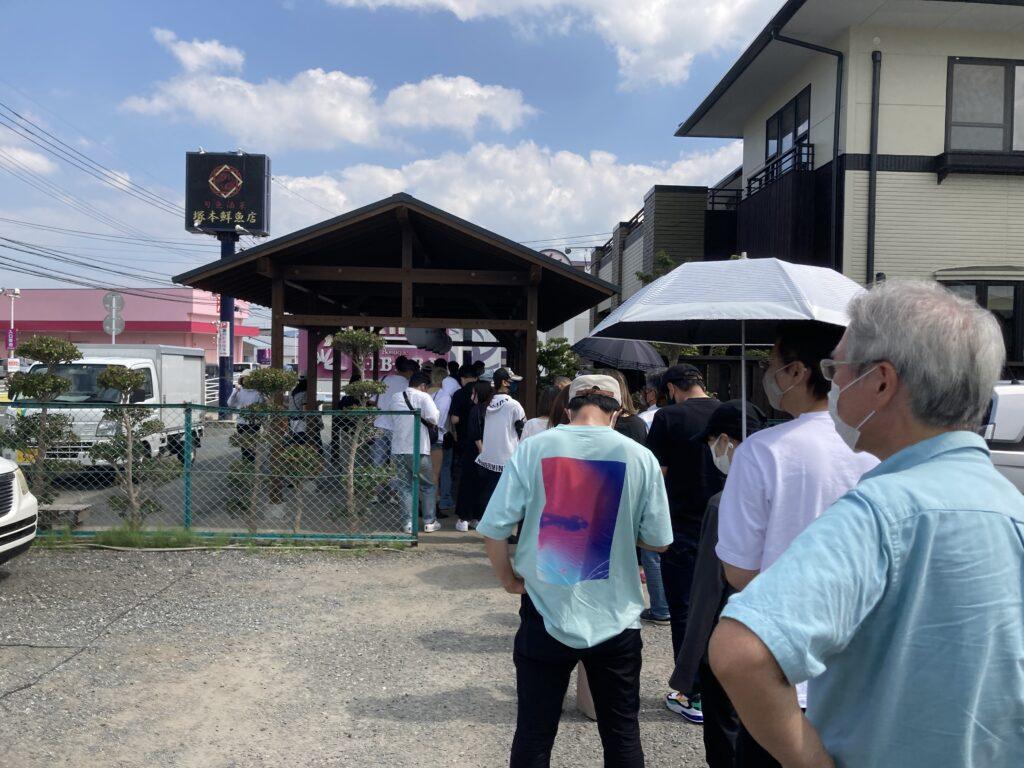 加布里駅にある「塚本鮮魚店」
